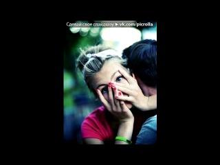 «1» ��� ������ � �� �����, I love you, � ���� �����, � ���� ����� - ��і���� & ���� �і ������.