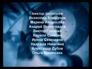Достояние России. Калуга и область